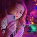 Анна Чибискова