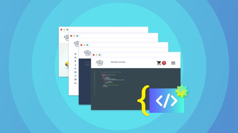 Javascript WebWorkers. Когда одного потока уже мало