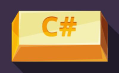 Язык программирования C# - капитал, который всегда с тобой