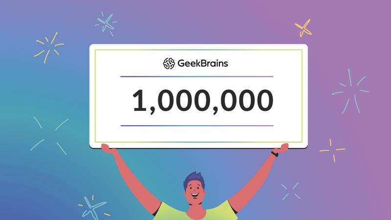 Новогодний розыгрыш 1 000 000