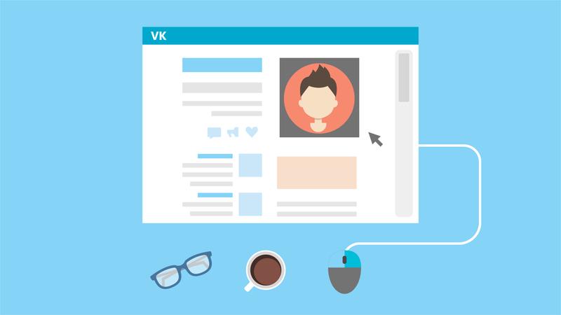 Wiki-разметка в ВКонтакте, создание меню группы