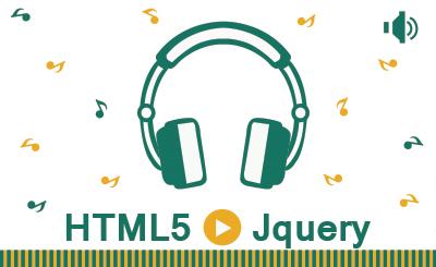 Аудиоплеер на HTML5 и Jquery