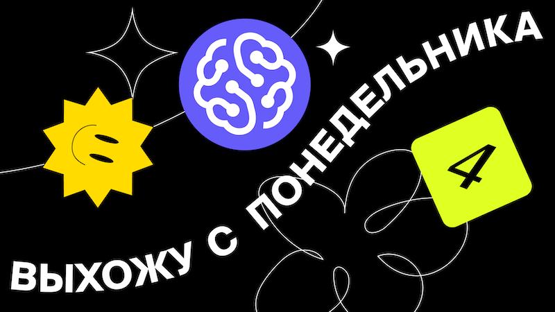 Один разработчик и пять релокаций: Европа vs Азия vs Россия