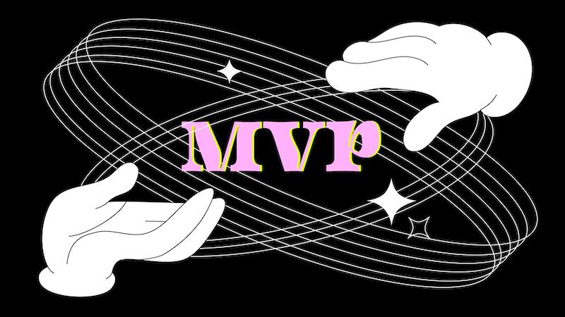 Что такое MVP и зачем его делать