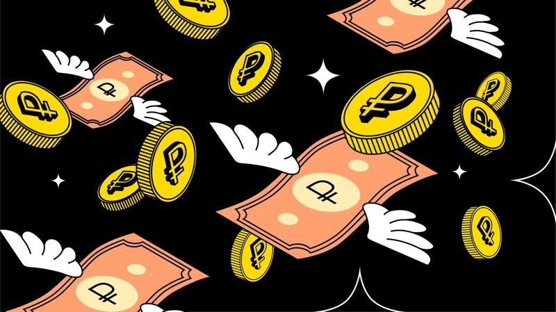 5 современных прибыльных профессий